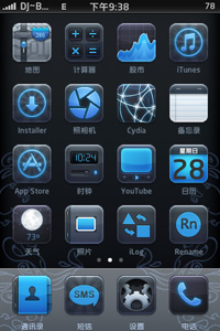 Bluebird theme for iphone