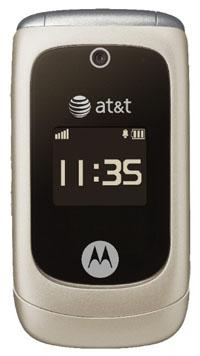 Motorola EM330 cell phone